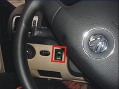 汽车指纹控制系统