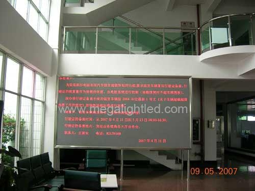 Indoor LED Display 1