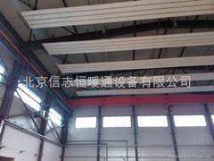 北京信志恆暖通設備有限公司