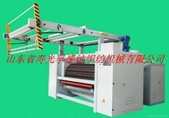 壽光孚盛紡織機械有限公司
