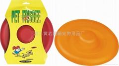pet toy,frisbee