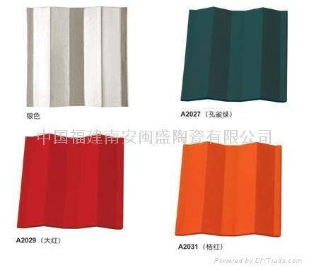 Waterproof Heat Resistant Ceramic Roof Tile Wb Lbs
