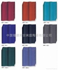 High temperature burn color colorfast ceramic roof tile