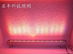 24W RGB LED wall washer lamp