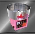 燃气棉花糖机(带电瓶)