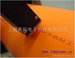 供应上海管材喷码机