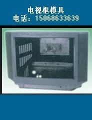 LED显示器外框模具 1