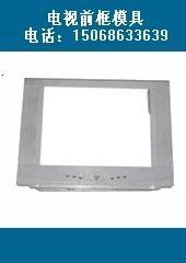 LED显示器外框模具 2
