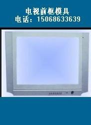 LED显示器外框模具 3