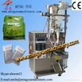 Full Automatic Coffee Packing Machinery
