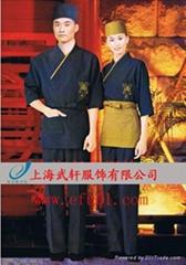 上海武轩服饰订做日餐厅服装