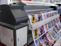 large format so  ent printer
