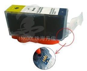 佳能墨盒 Canon MP620/980/545/4600 2