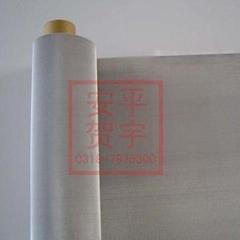 厂家供应各种规格不锈钢丝网