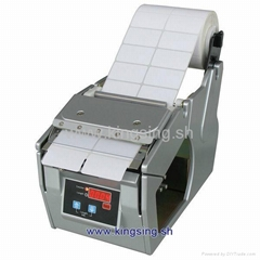 Automatic Kong Dispenser ~ Label dispenser products diytrade china manufacturers
