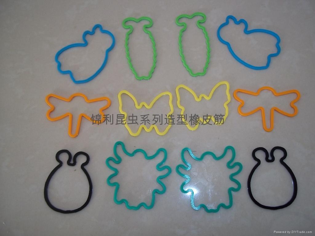 硅膠手環/昆虫造型彩色橡皮觔 1
