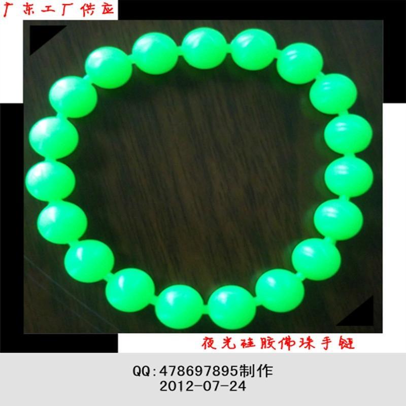 Bead bracelets 1