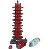 氧化锌避雷器HY1.5W-0.5/2.6
