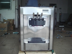 Forzen yogurt machine