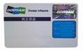 全息燙印防偽標籤 4