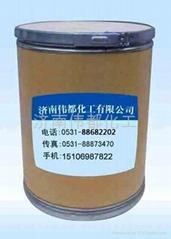 2-氯-3-溴-5-硝基吡啶 5470-17-7