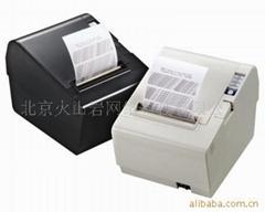热敏打印机带自动切片