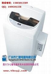 北京商用投币洗衣机