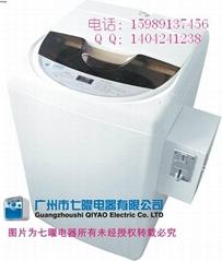 广西投币式洗衣机