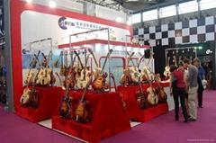 Beijing Yunzhi Hengwei Music Instruments Co.,Ltd.