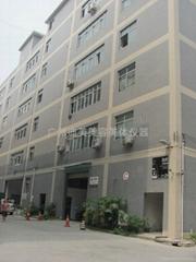 廣州市白雲區迪美美容美體儀器廠