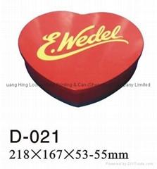 Chocolate Tin Box/Candy Box
