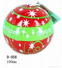 Christmas Ball Tin