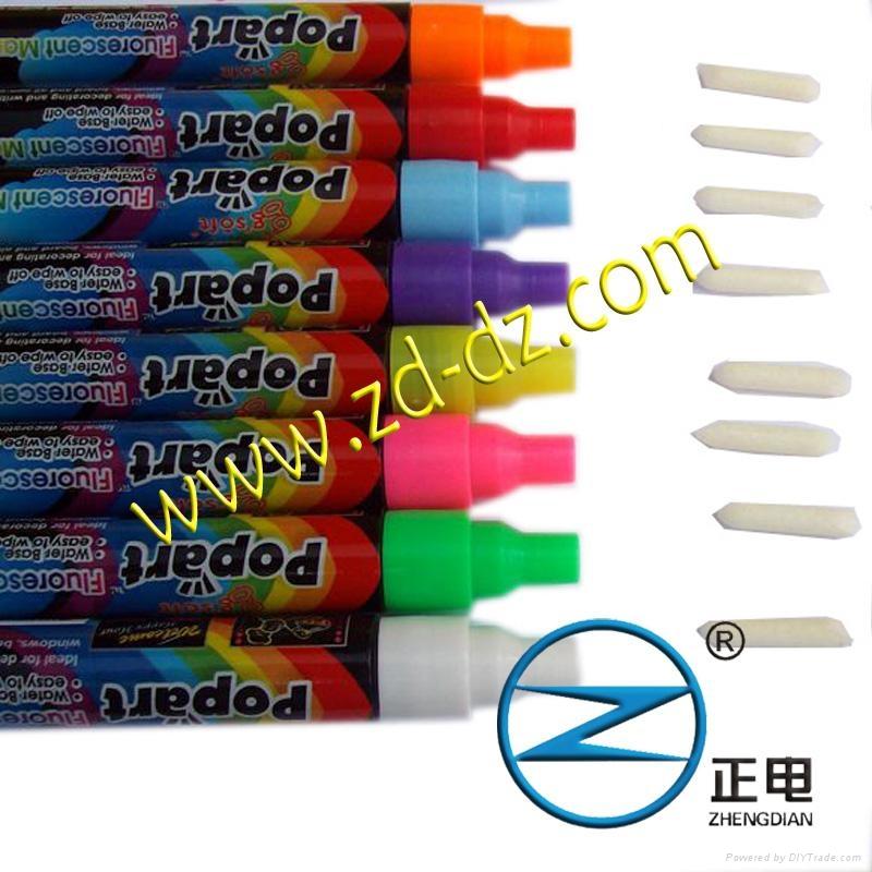 荧光笔 1