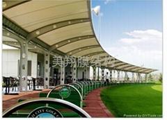 广东高尔夫球场膜结构