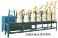 水泥围栏模具机器设备 2