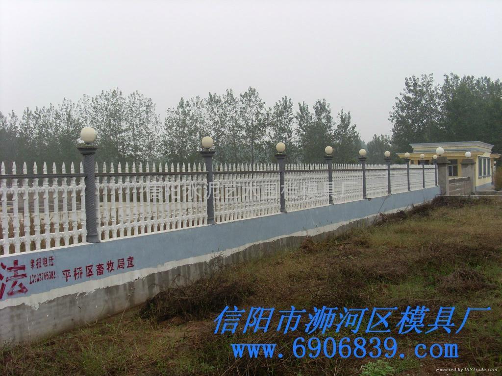 水泥圍欄模具供應商 3