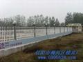 水泥围栏模具供应商 3