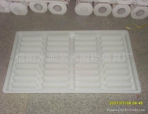 销售各种水泥漏粪板模具 2