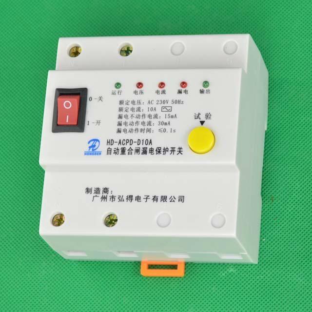 HD 10-63A单相自动重合闸漏电保护开关 1