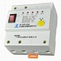 HD 10-63A单相自动重合闸漏电保护开关 2