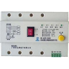 HD 32A-63A三相自动重合闸漏电保护开关