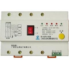 HD 10-200A三相交流电源智能保护器