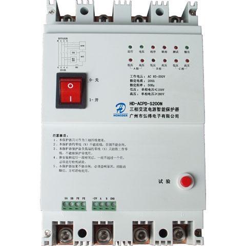 HD 10-200A三相交流电源智能保护器 3