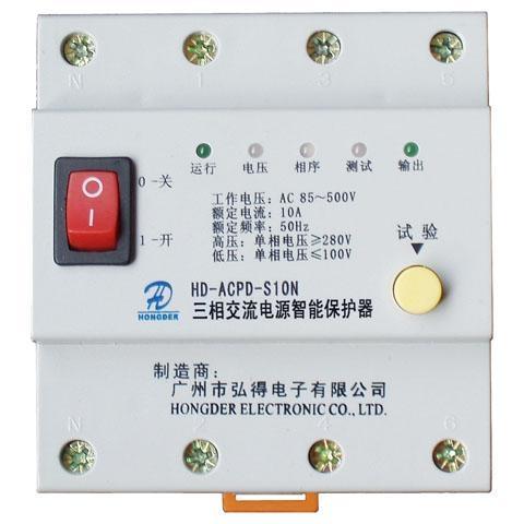 HD 10-200A三相交流电源智能保护器 4