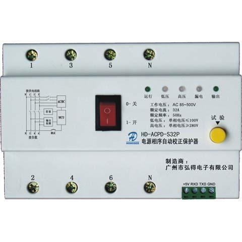 HD 10-100A电源相序自动校正保护器 1