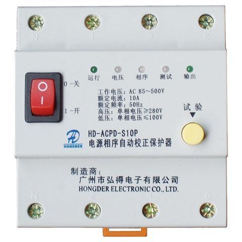HD 10-100A电源相序自动校正保护器 2