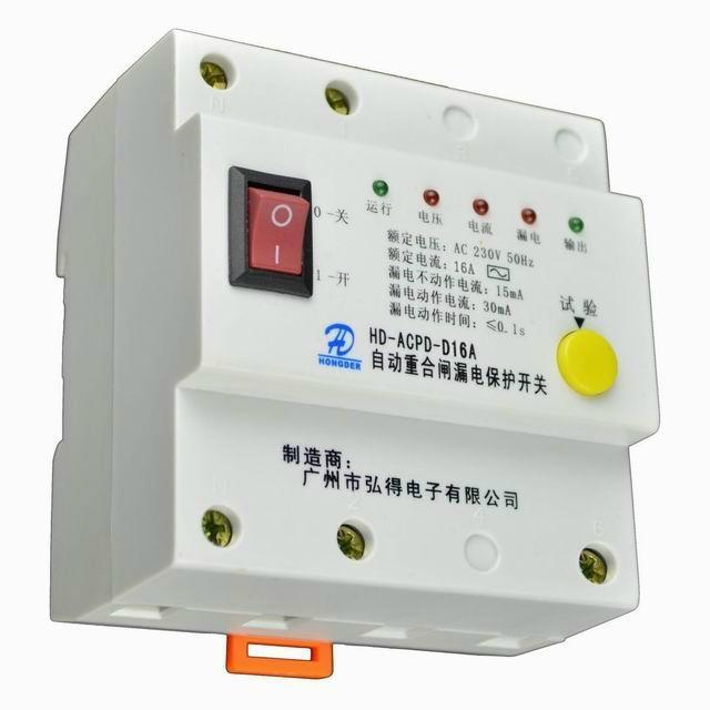 HD单相自动重合闸漏电保护开关 带零火线保护 2
