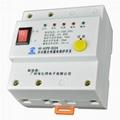 HD单相自动重合闸漏电保护开关 带零火线保护 3