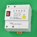 HD单相自动重合闸漏电保护开关 带零火线保护 5