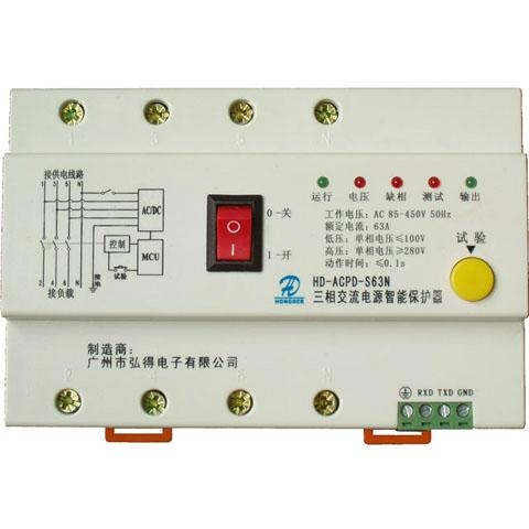 HD零火线接反保护器 1